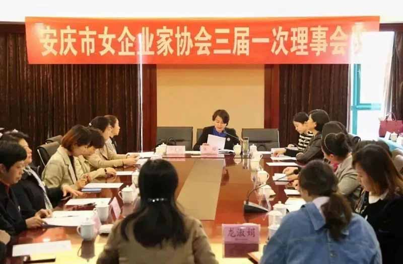 Long shushan was elected secretary general of anqing women entrepreneurs association