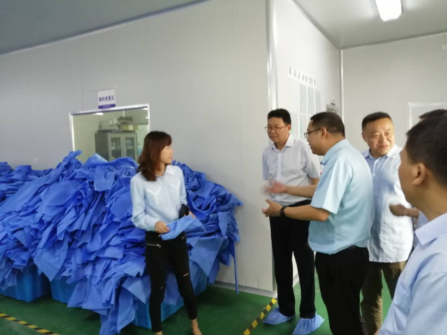 Welcome Deputy Mayor Yang Lin of Anqing City to visit Medplus to guide the work