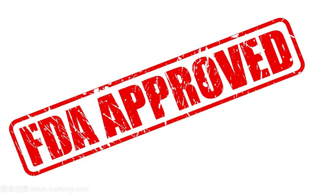 MedPurest surgical gown has passed FDA 510(k)